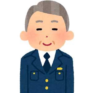 5警察署長