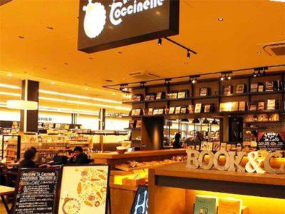 自家製酵母パン Coccinelle MORIOKA TSUTAYA店