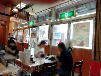 鈴徳店内2