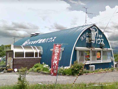 焼肉ハウスOK牧場
