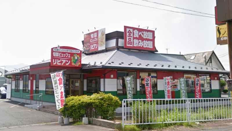 旬彩ビュッフェ-リビアン盛岡南店