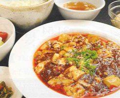 華族 特製麻婆豆腐セット