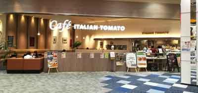 イタリアントマト外観