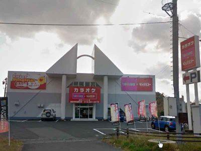 カラオケ ビッグエコー 盛岡バイパス店
