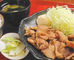 亜麻豚 生姜焼き