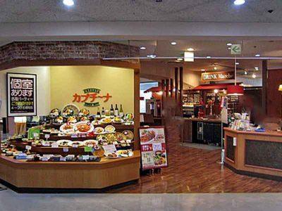 ごちそうカフェ カプチーナ 盛岡店