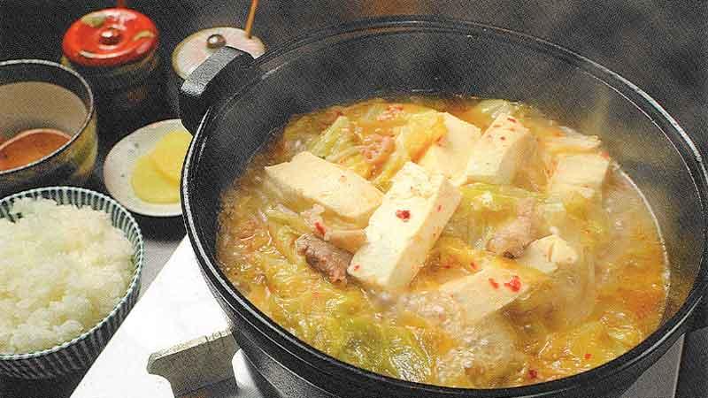 南部ホルモン鍋とごはんのセット