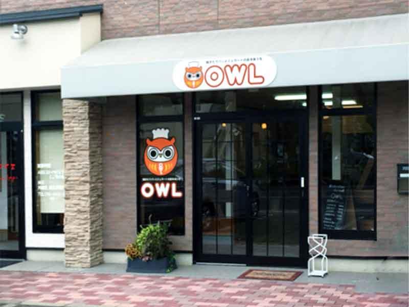 焼きたてパンと手作りジェラートの店OWL