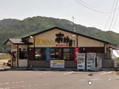 南部屋路ばた太田店