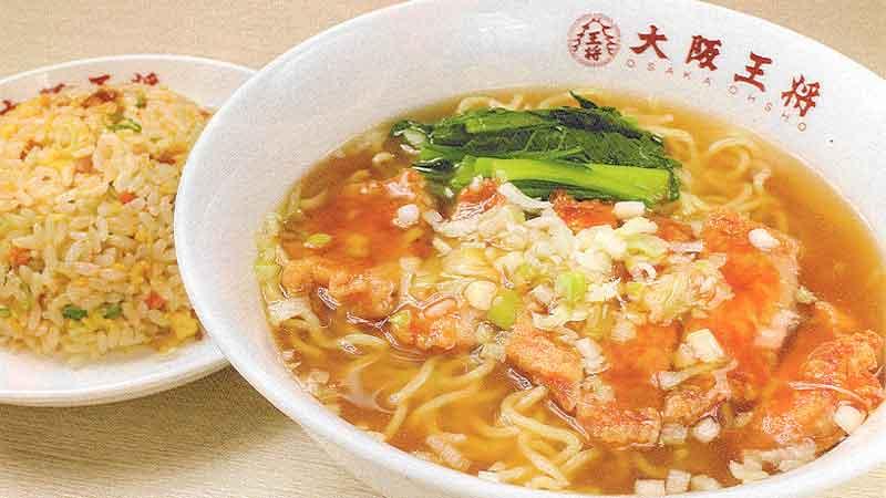 パーコー麺・五目炒飯(小)