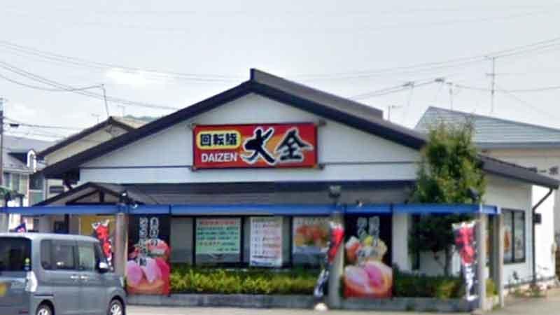 回転鮨大全盛岡南店
