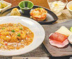 中国四大料理ランチ