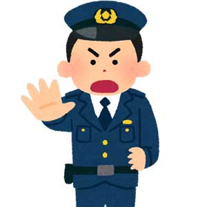 15怒る警察官