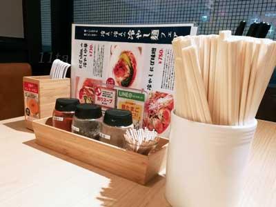 にぼshin調味料