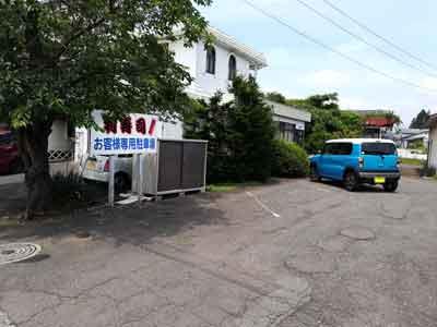 利寿司駐車場