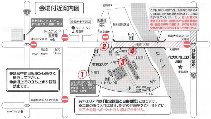 会場付近案内図2