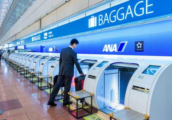 自動手荷物預け機