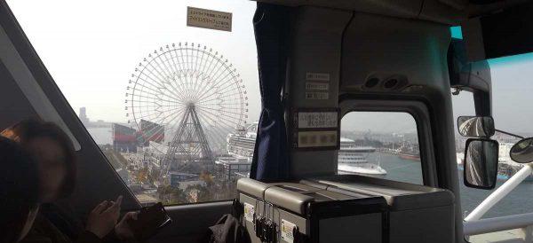 伊丹空港リムジンバス天保山