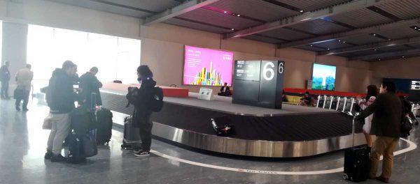伊丹空港荷物引渡所2