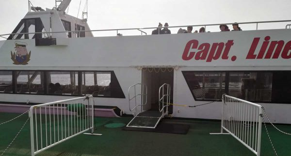 キャプテンライン2