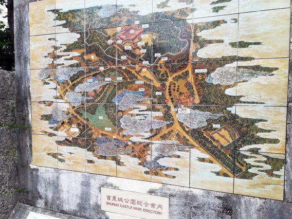 首里城公園総合案内図