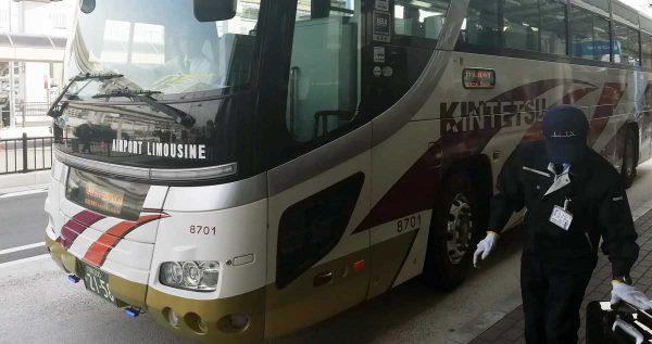伊丹空港1番バス乗り場バス到着2