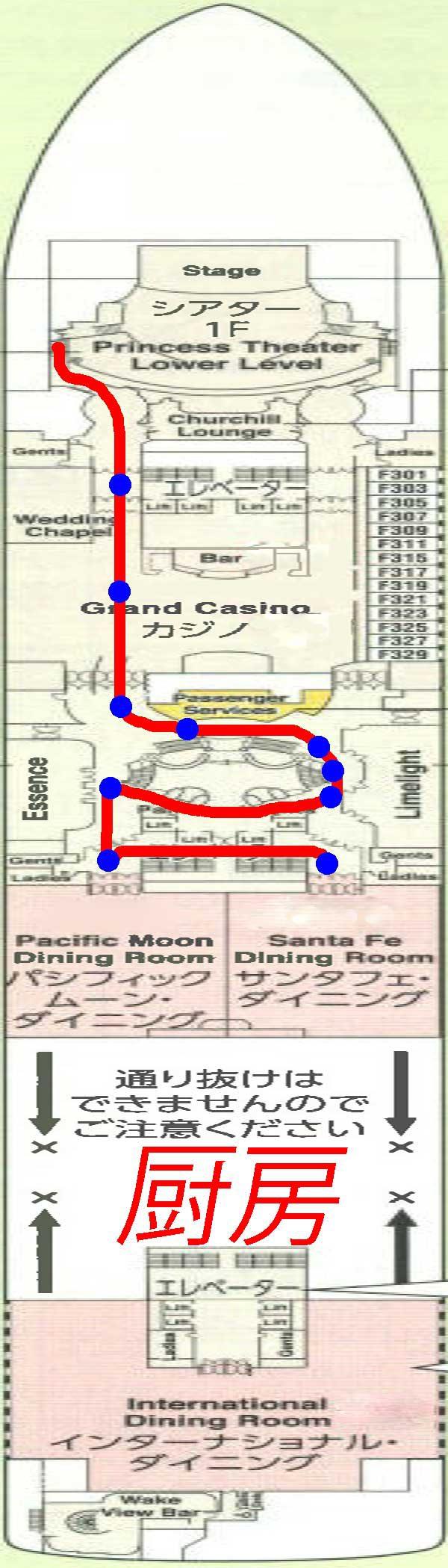 船内地図通った6階