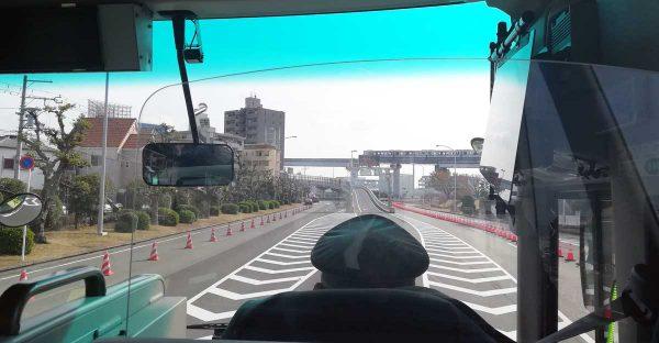伊丹空港リムジンバス阪神高速
