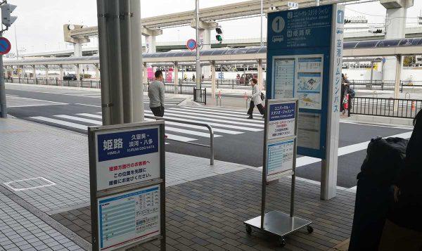 伊丹空港1番バス乗り場