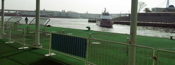 ユニバーサルシティボート4