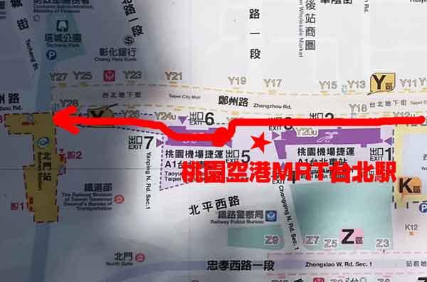 桃園空港MRT台北駅北門駅通路地図