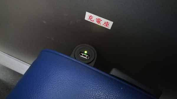 スマホ充電USB