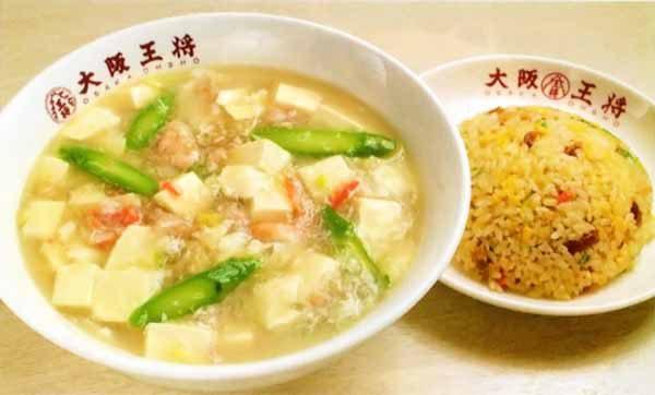 カニ豆富あんかけラーメン・五目炒飯(小)