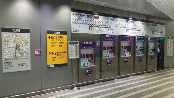 桃園空港MRT台北駅東改札券売機