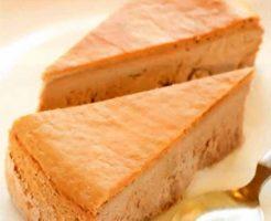 ココアチーズケーキ 2ピース