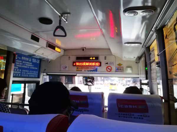 九份バス車内