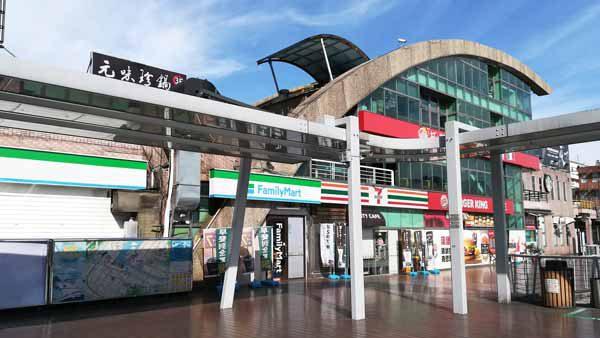 海洋広場商業施設