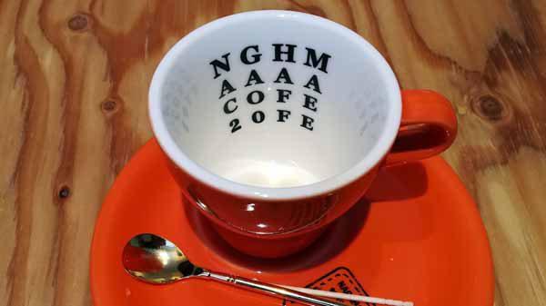ナガハマコーヒーカップ