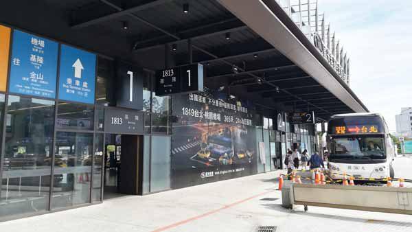 台北バスターミナル到着