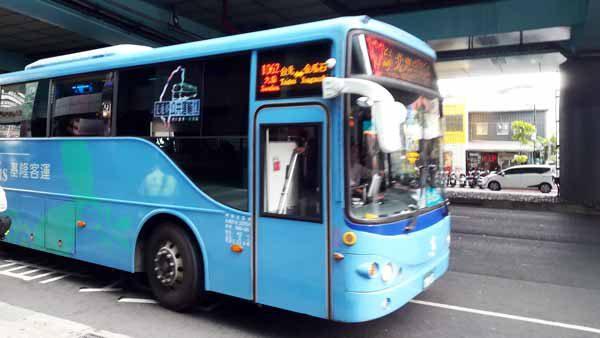 九份バス1
