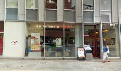 イタリアントマトカフェJr.クロステラス盛岡店