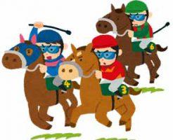 30競馬レース