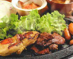 ミックスグリル(牛肉・鶏肉・ポークソーセージ)
