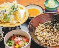 本マグロ漬丼ハーフと天ぷらそば(うどん)セット