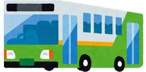 20-2路線バス