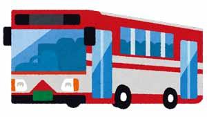 31-2バス