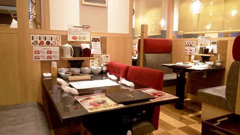 美山テーブル席