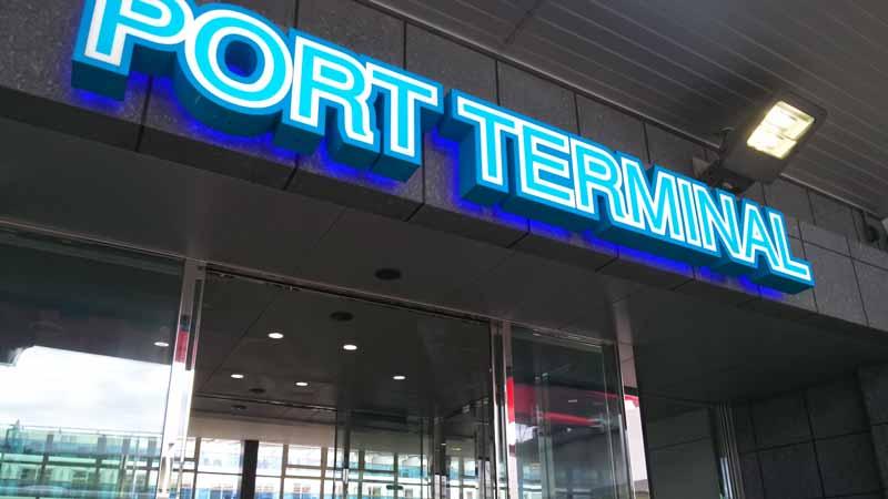 神戸ポートターミナル入り口