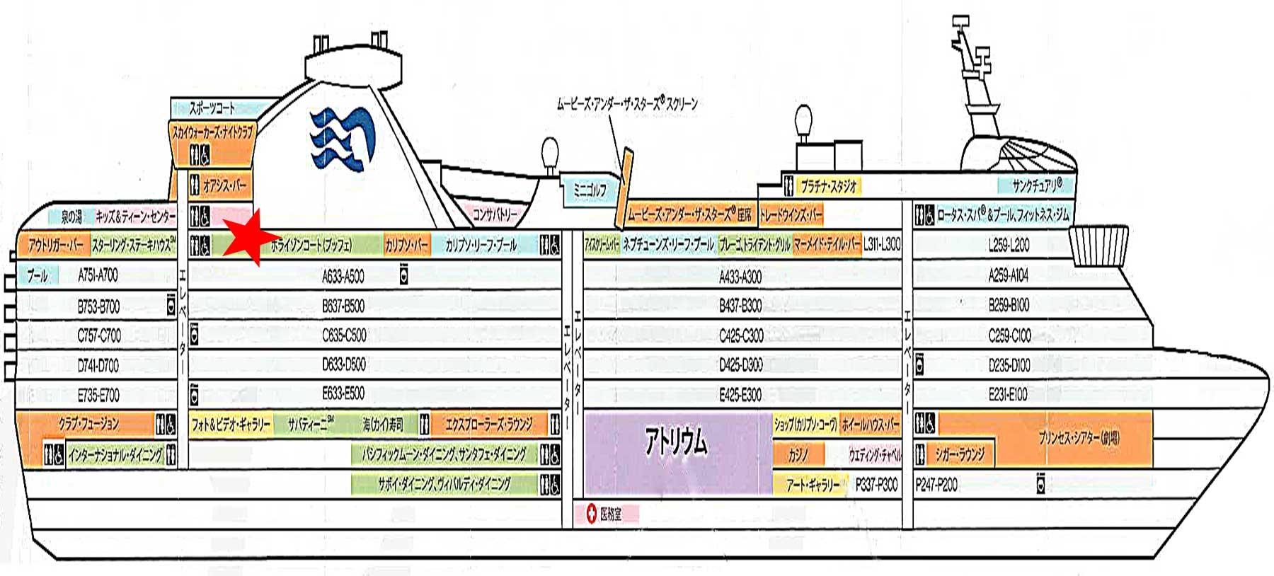 ホライゾンコートmap