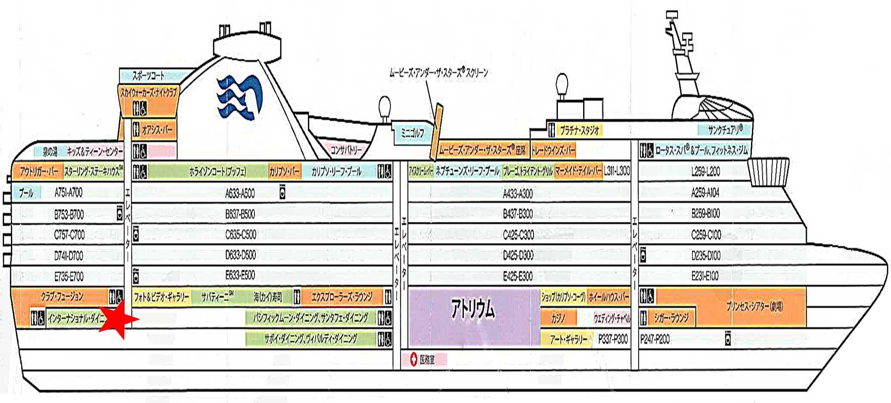 インターナショナルダイニングmap